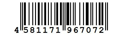 JAN (Japanese Article Numbering) barcode symbology