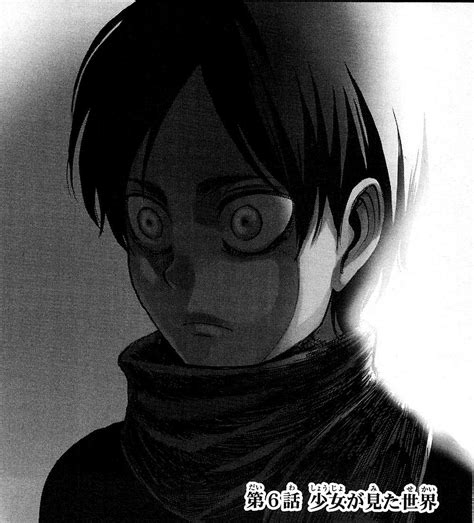 Snk crack theory: Eren Kruger and the Azumabito