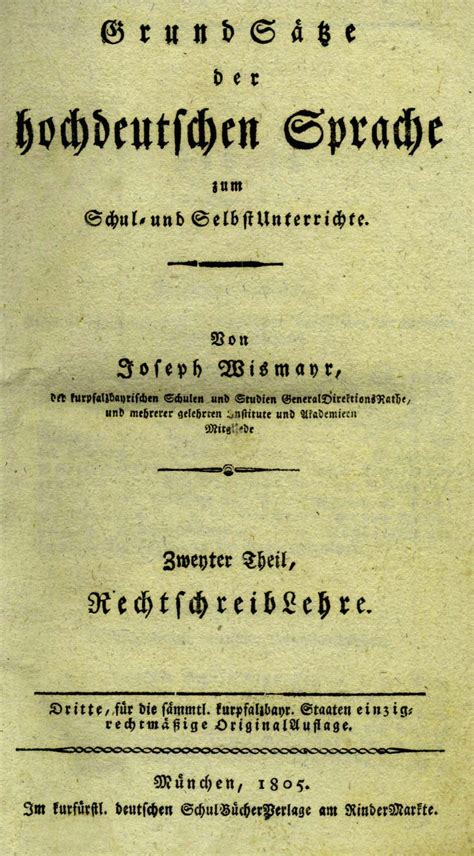 Lehrbuch der Orthographie